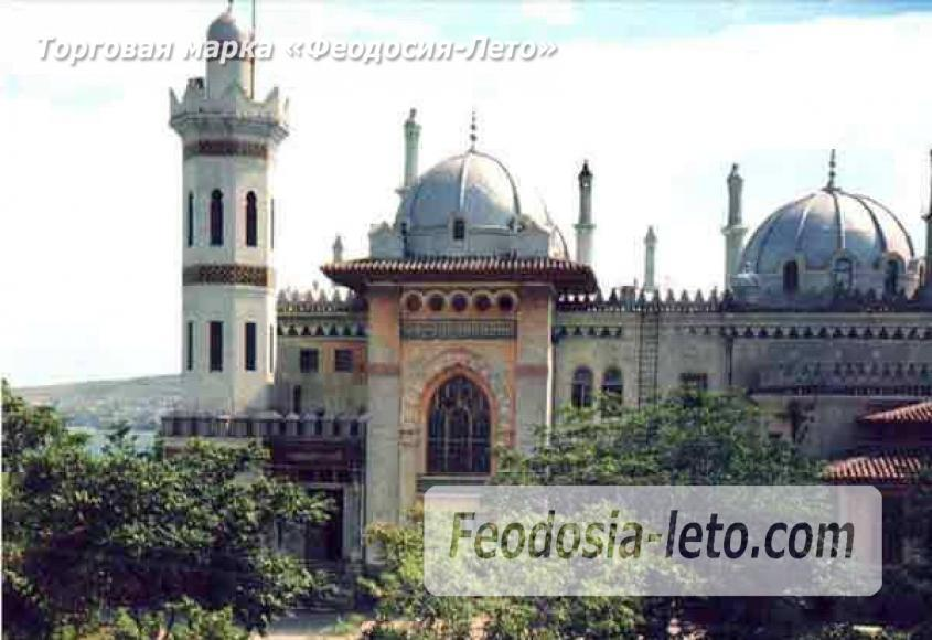 Фотографии города Феодосия - фотография № 3