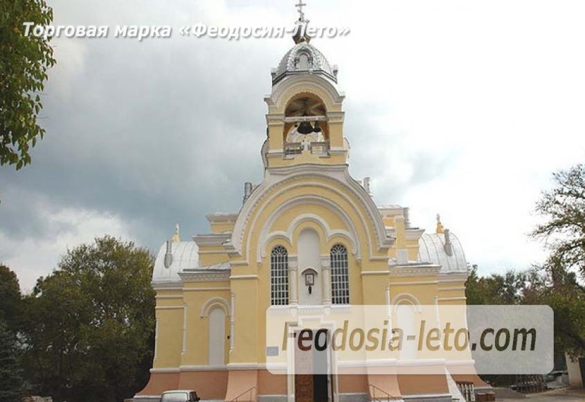 Фотографии города Феодосия - фотография № 15