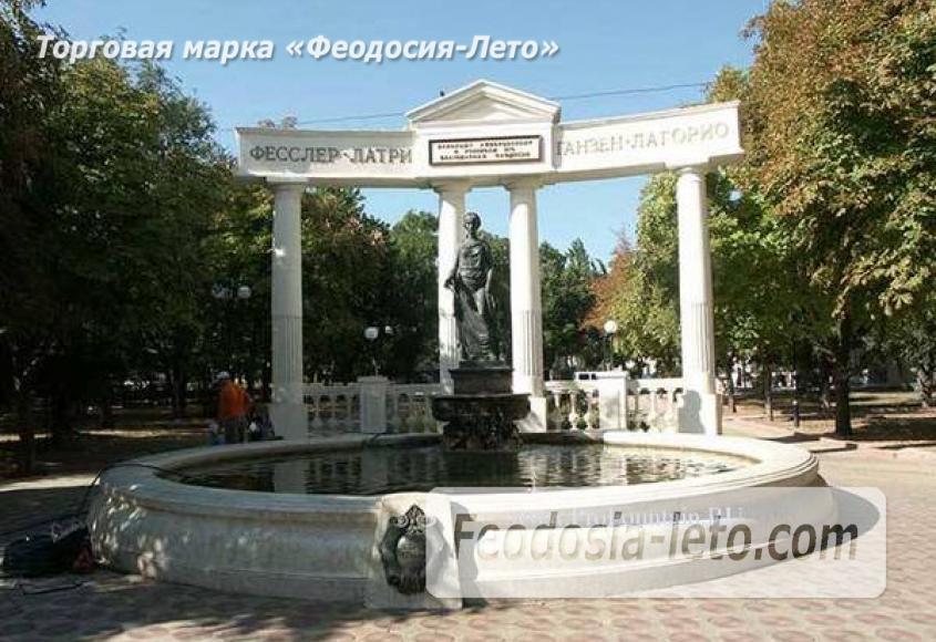 Фотографии города Феодосия - фотография № 19