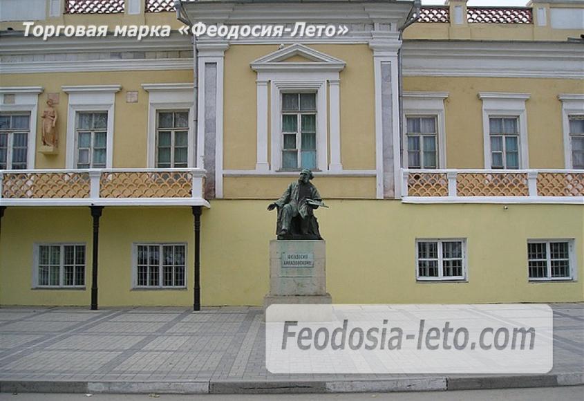 Фотографии города Феодосия - фотография № 29