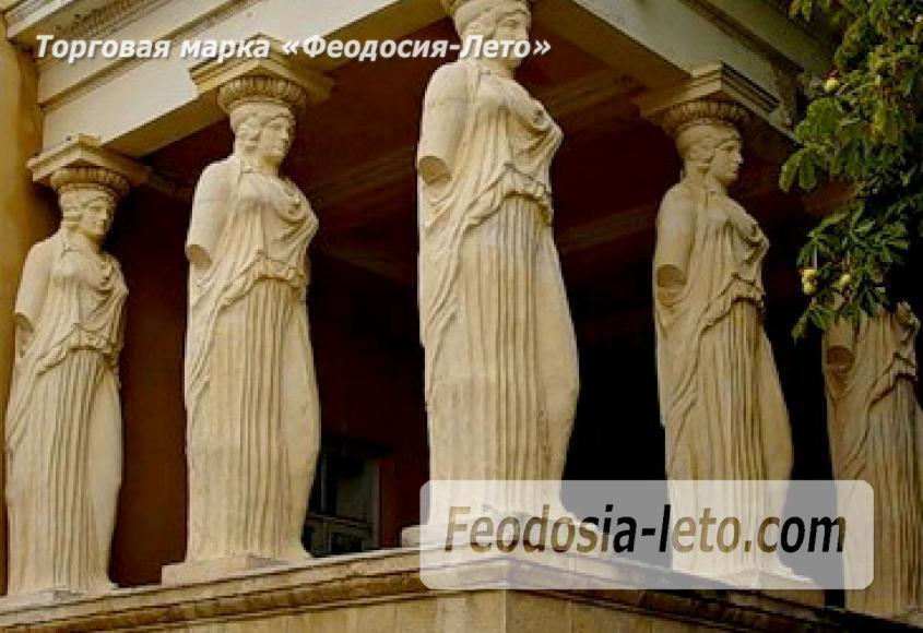 Фотографии города Феодосия - фотография № 34