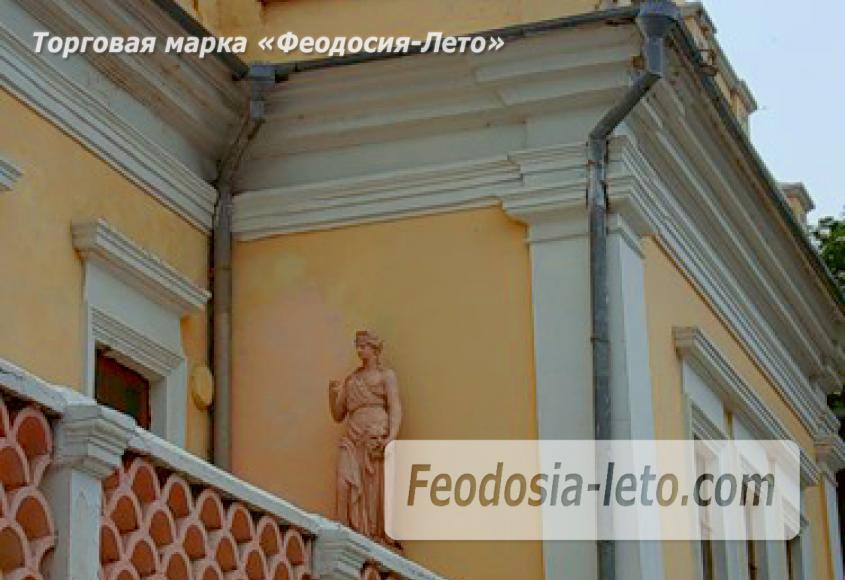 Фотографии города Феодосия - фотография № 40