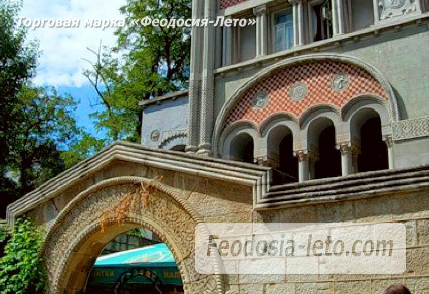 Фотографии города Феодосия - фотография № 42