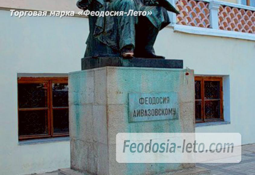 Фотографии города Феодосия - фотография № 45