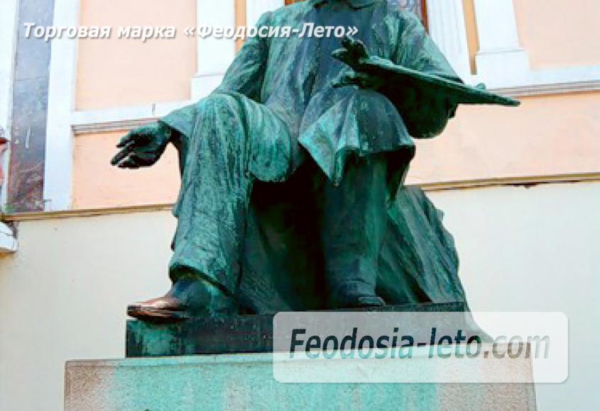 Фотографии города Феодосия - фотография № 46