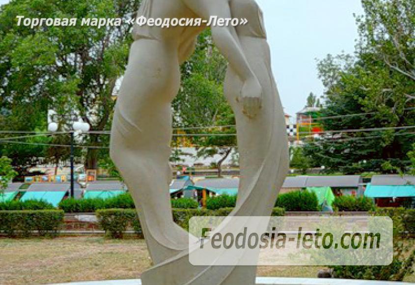 Фотографии города Феодосия - фотография № 55