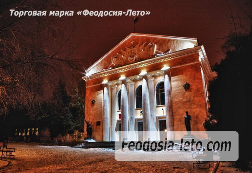 Фотографии города Феодосия - фотография № 67