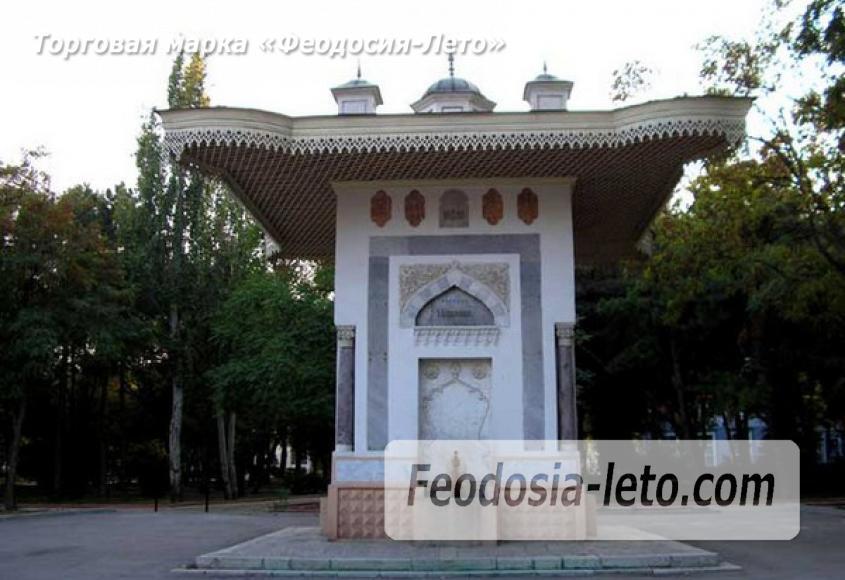Фотографии города Феодосия - фотография № 9