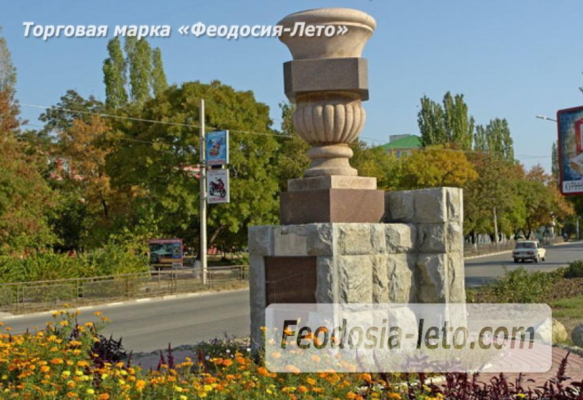 Фотографии города Феодосия - фотография № 10