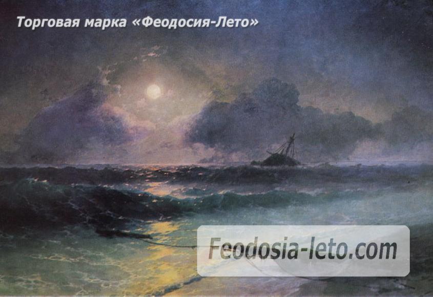 Галерея Айвазовского в Феодосии - фотография № 4