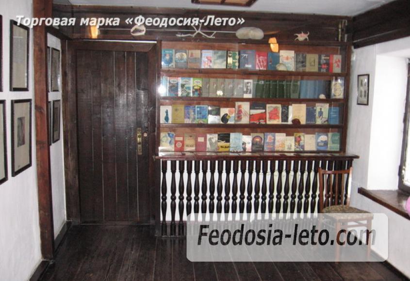 Музей Грина в Феодосии - фотография № 2