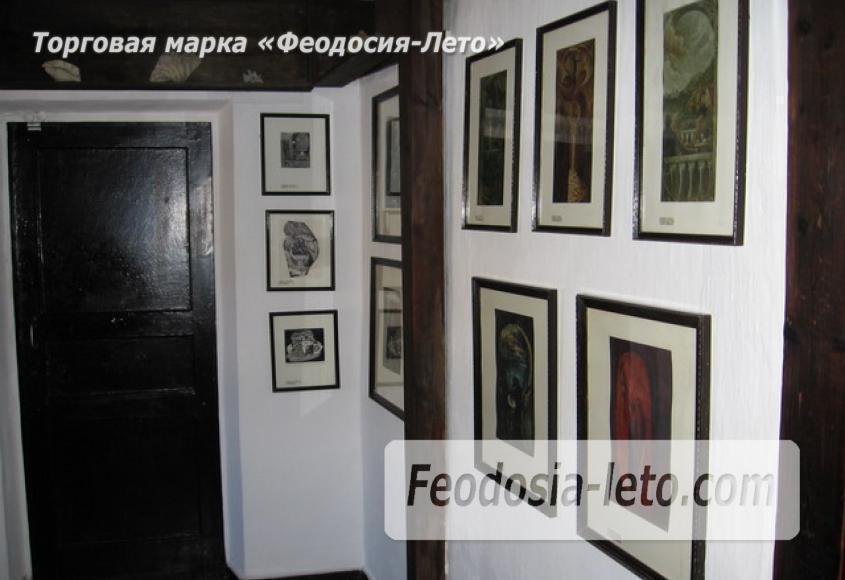 Музей Грина в Феодосии - фотография № 3