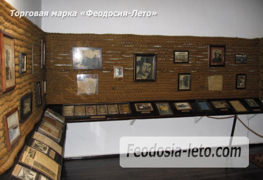 Музей Грина в Феодосии - фотография № 15