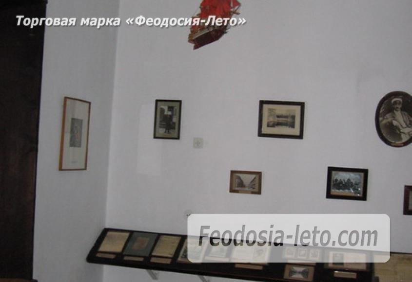 Музей Грина в Феодосии - фотография № 17