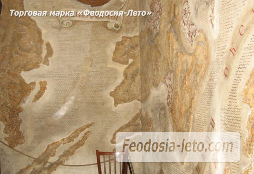 Музей Грина в Феодосии - фотография № 21