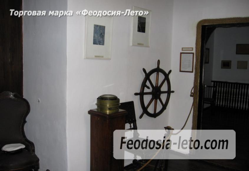 Музей Грина в Феодосии - фотография № 5