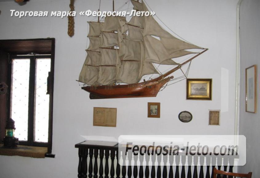 Музей Грина в Феодосии - фотография № 8