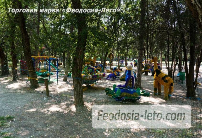 Комсомольский парк в Феодосии - парки города - фотография № 14