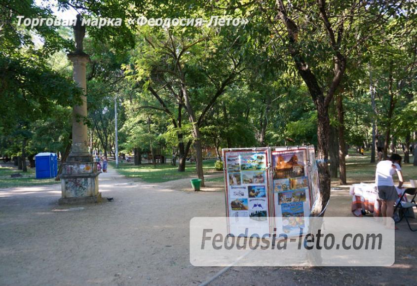 Комсомольский парк в Феодосии - парки города - фотография № 28