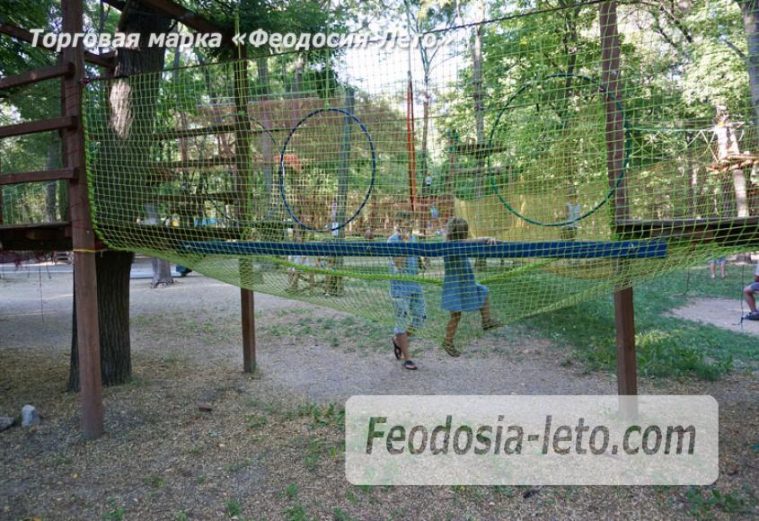 Комсомольский парк в Феодосии - парки города - фотография № 31