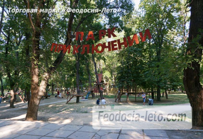 Комсомольский парк в Феодосии - парки города - фотография № 36