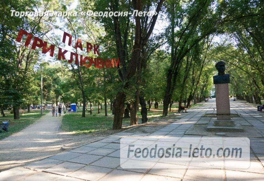 Комсомольский парк в Феодосии - парки города - фотография № 37