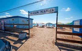 Пляж Жажда в Феодосии