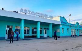 Автовокзал, билеты и расписание движения автобусов в г. Феодосия