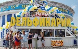 Крым Феодосия Дельфинарий Немо