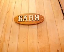 2-х комнатный дом в Феодосии по 3-му Профсоюзному проезду - фотография № 6
