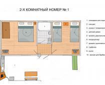 2-комнатный номер с отдельным входом и кухней - фотография № 1